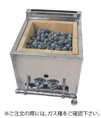 溶岩石焼台(木炭兼用) NSY-1(1連)(ガス種:プロパン) LPガス【代引き不可】【焼き物器】【業務用】