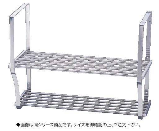 TY18-0吊下棚(··棚2段·) PA2-120【吊り棚】【吊棚】【ステンレス棚】【業務用】