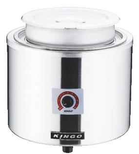 KINGO 湯煎式電気スープジャー D9001 7L【スープウォーマー】【フードウォーマー】【業務用】
