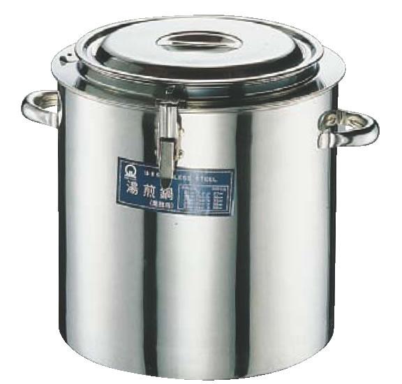 SA18-8湯煎鍋 33cm【代引き不可】【ステンレス鍋】【業務用】