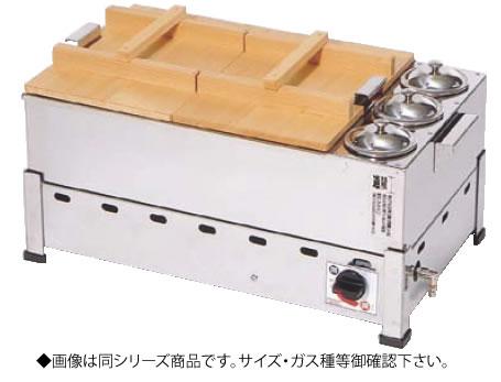 18-8ガス式 酒燗付おでん鍋(湯煎式) KOT-2-L (ガス種:プロパン) LPガス【代引き不可】【業務用】