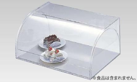 アクリル製 菓子ケース No.1【ディスプレイケース】【陳列ケース】【ケーキケース】【業務用】