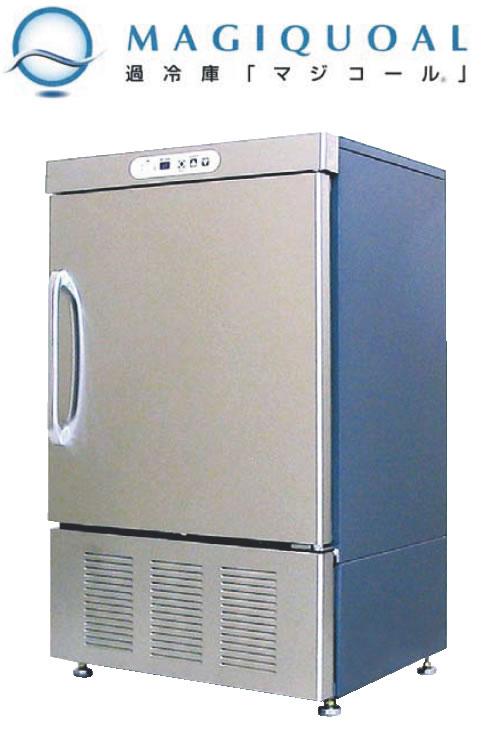 過冷庫 「マジコール」ハーフ36【代引き不可】【冷凍庫】【業務用】