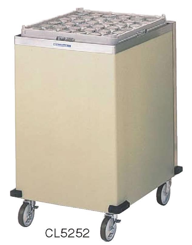 CLシリーズ 食器ディスペンサー CL-5252【代引き不可】【食器カート】【業務用】