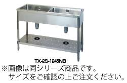 18-0二槽シンク (バックガード無) TX-2S-1045NB【代引き不可】【流し台】【業務用】
