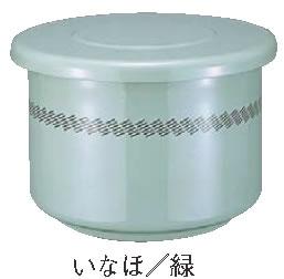 高性能保温おひつシャトルジャーGBA05 5合用 いなほ/緑【おひつ】【飯櫃】【業務用】