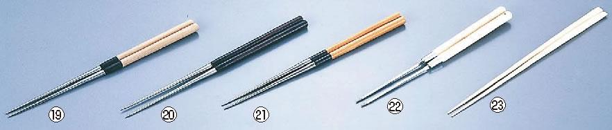 純チタン盛箸 120mm【菜箸】【真魚箸】【業務用】