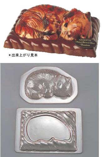 デコレリーフ チョコレートモルド ネコ EU-698 【チョコレート用品 チョコレート型】【デコレーション器具】【製菓用品】【デコレーター】【DecoRelief】【モールド】【業務用】
