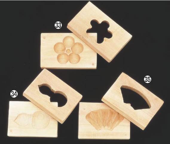 手彫物相型 1ツ取り (サクラ材) 扇 【手彫り物相型】【引菓子 小物 季節物】【製菓用品】【和菓子用品 アメ細工類】【業務用】