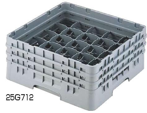 キャンブロ 25仕切 グラスラック 25G1238 【カップラック グラスラック】【洗浄用ラック】【CAMBRO】【食器洗浄機用ラック】【業務用】