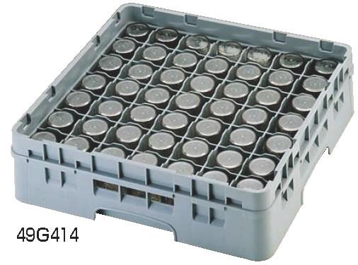 キャンブロ 49仕切 グラスラック 49G918 【カップラック グラスラック】【洗浄用ラック】【CAMBRO】【食器洗浄機用ラック】【業務用】