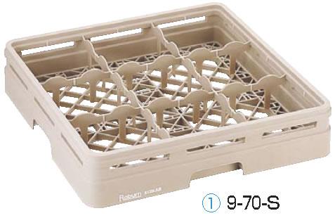 レーバン ステムウェアラック フルサイズ 9-239-S 【グラスラック ステムウェアラック】【洗浄用ラック】【Raburn】【食器洗浄機用ラック】【業務用】