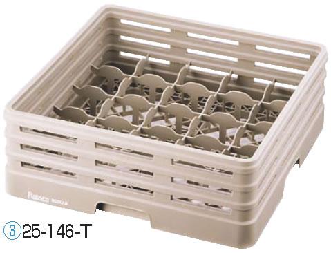 レーバン グラスラック フルサイズ 25-127-T 【カップラック グラスラック】【洗浄用ラック】【Raburn】【食器洗浄機用ラック】【業務用】