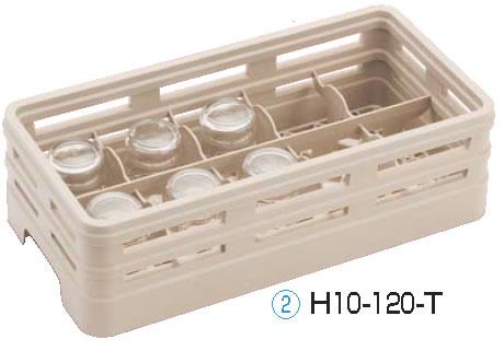 レーバン グラスラック ハーフサイズ H10-167-T 【グラスラック ステムウェアラック】【ハーフサイズラック ハーフラック】【洗浄用ラック】【Raburn】【食器洗浄機用ラック】【業務用】