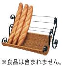 黒唐草 フランスパンスタンド P-22-CK【製パン用品】【業務用】