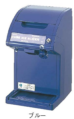 初雪 電動式キューブアイススライサー HC-18Cブルー【代引き不可】【かき氷機】【かき氷器】【業務用】