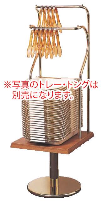 セルフバスケット用トング台 YK-100-NEW【代引き不可】【パン屋】【業務用】