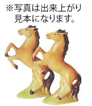 デコレリーフ シリコンモルド 0754 馬(1PCS)【代引き不可】【製菓用品】【業務用】