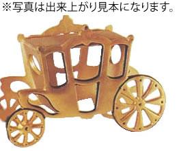 デコレリーフ シリコンモルド 0246 馬車【代引き不可】【製菓用品】【業務用】