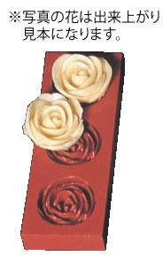デコレリーフ ゴム製モルド ローズ 0656【製菓用品】【業務用】