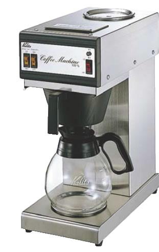 コーヒーメーカー KW-15 【代引き不可】【珈琲マシン 珈琲用品】【喫茶用品】【コーヒーマシン コーヒー用品】【Kalita】【業務用】