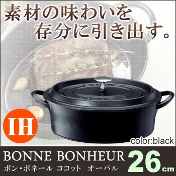 格安即決 ボン・ボネール ココットオーバル 26cm ブラック, ソウベツチョウ 0af66da8
