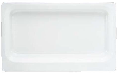 シナリオ ガストロノームディッシュ 1/1 20mm 9375800【ガストロノームディッシュ】【バイキング ビュッフェ】【バンケットウェア】【盛器 大皿】【SCHONWALD】【業務用】