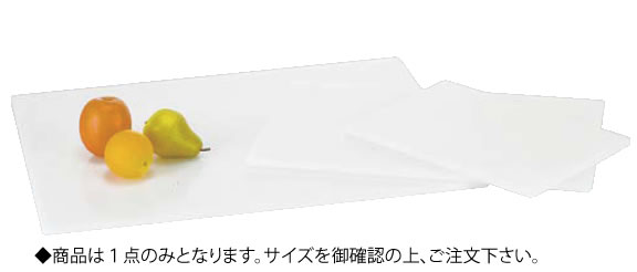 アクリルブッフェトレイ 長角ホワイト W6450 L【アクリルディスプレイ スタンド】【バイキング ビュッフェ】【バンケットウェア】【皿】【業務用】