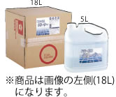 厨房・床用クリーナー 18L【掃除用品】【清掃用品】【洗剤】【業務用】