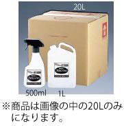 強アルカリ電解水 プロセンジョウ 20L 詰替え用【代引き不可】【掃除用品】【清掃用品】【洗剤】【業務用】