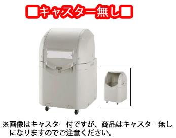 ワイドペールST 350(350L) キャスター無【代引き不可】【業務用】