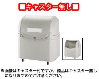 ワイドペールST 500(500L) キャスター無【代引き不可】【業務用】