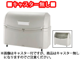 ワイドペールST 800(800L) キャスター無【代引き不可】【業務用】