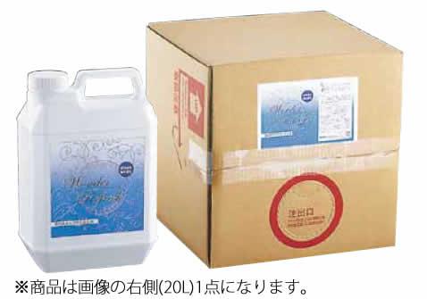 除菌・消臭剤 ワンダーリフレッシュ (濃縮タイプ)20L【消臭】【除菌】【業務用】