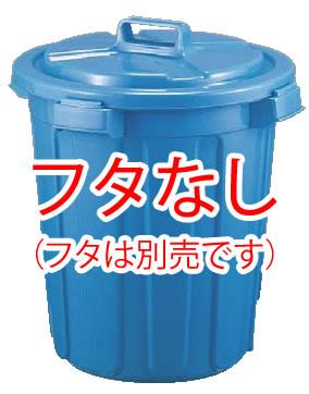 トンボ ペール 120型 本体【代引き不可】【ゴミバコ ダストボックス】【ゴミ箱 ペール】【ごみ箱】【リサイクルボックス】【業務用】