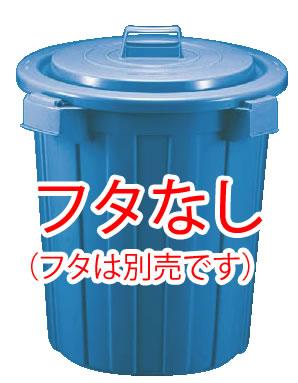 セキスイ ポリペール 120型 本体 【代引き不可】【ゴミバコ ダストボックス】【ゴミ箱 ペール】【ごみ箱】【リサイクルボックス】【業務用】