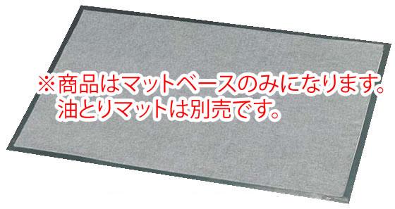3M交換用油とりマットベース60【マット】【業務用】