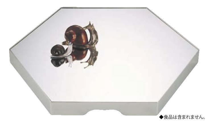 UK18-8ロイヤル六角型ミラープレート 24インチ (アクリル)【代引き不可】【バイキング】【ビュッフェ】【バンケットウェア】【皿】【装飾台】【18-8ステンレス】【業務用】