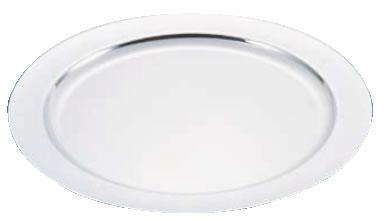 UK18-8プレーンタイプ丸皿 32インチ【代引き不可】【バイキング】【ビュッフェ】【バンケットウェア】【皿】【18-8ステンレス】【業務用】