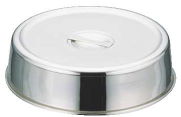 UK18-8スタッキング丸皿カバー 16インチ用【バイキング】【ビュッフェ】【バンケットウェア】【業務用】