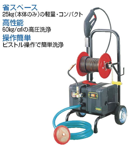 ワップ 高圧洗浄機 厨ピカ君 X-161 60Hz 【代引き不可】【清掃道具 掃除道具】【業務用】