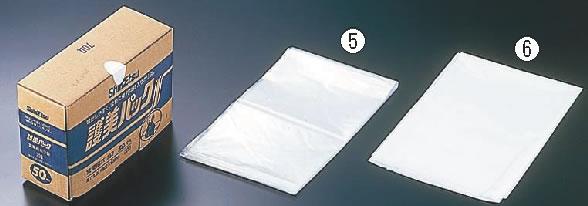 半透明ポリ袋 護美パックティッシュタイプ HT-45 (50枚×10箱)【ゴミ袋】【ごみ袋】【業務用】