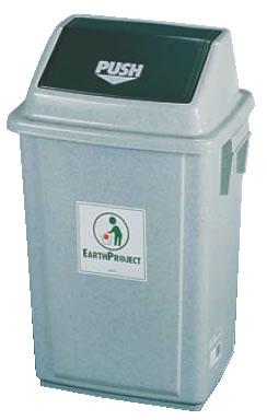 セキスイ アースプロジェクト ポリダスター #60 【ゴミバコ ダストボックス】【ゴミ箱 ペール】【ごみ箱】【リサイクルボックス】【業務用】