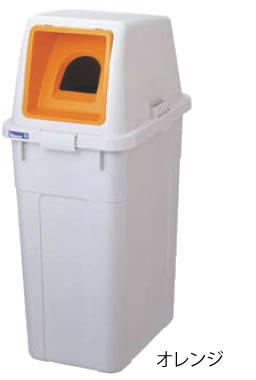 リス ワーク&ワーク 分類ボックス ビン・カン70 オレンジ【代引き不可】【ごみ箱】【リサイクルボックス】【ダストボックス】【ペール】【業務用】