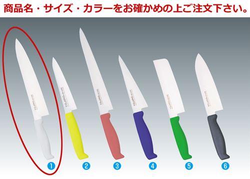 TOJIRO Color F-189BL 牛刀 300mm ブルー【藤次郎】【TOJIRO】【包丁】【庖丁】【牛刀包丁】【牛刀庖丁】【抗菌】【カラー包丁】【業務用】
