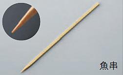 魚串(0.5×0.5) 36cm(400本束)【竹串】【H-20-19】