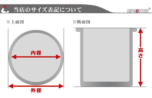 IH対応電磁調理器鍋ステンレス寸胴鍋22cm(蓋付)