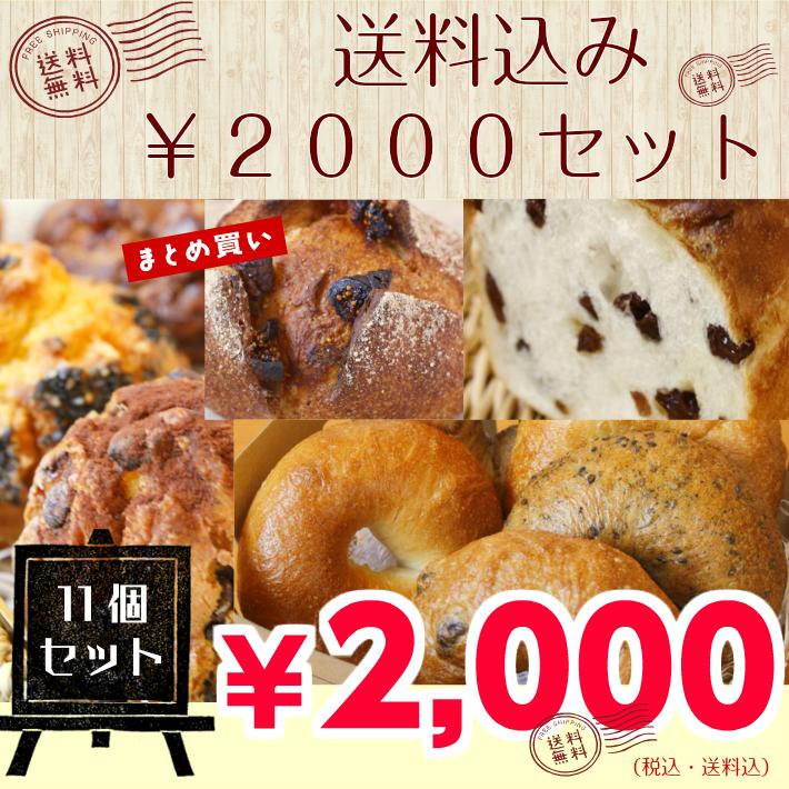 大注目 直営限定アウトレット 送料無料¥2000のopenovenセット