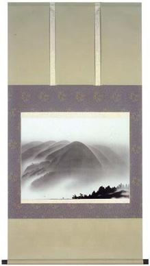 掛け軸『瀟湘八景の内 煙寺晩鐘』(しょうしょうはっけい えんじばんしょう)横山大観