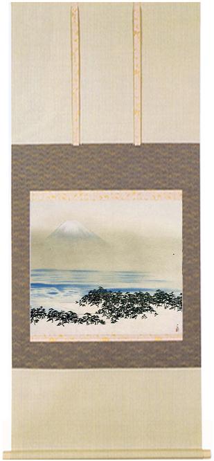 掛け軸  『松原富士』(まつばらふじ)  横山大観